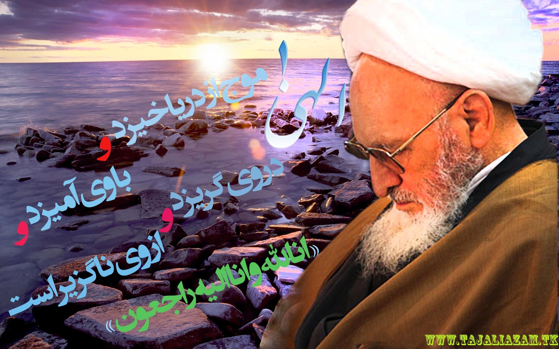 http://tajaliazam.persiangig.com/image/348.jpg